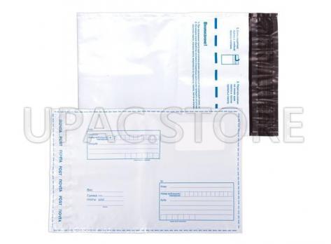 Почтовый пакет 14*16,2 см